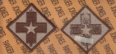 US Army 32nd Medical Brigade Desert DCU patch m/e