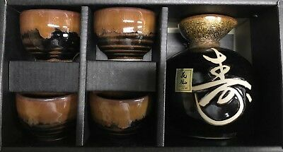 Japanese Tea Set New In Box