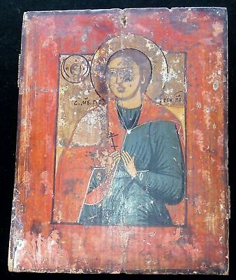 Icon of St. George,18-19th century