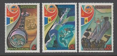 Russia 1981 Space Intercosmos Cooperation Set 3 stamps mint unhinged.
