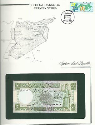Banknotes of Every Nations Syria 1988 5 Pound P-100d UNC
