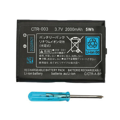 Power Rechargeable Battery Pack Kit Video Game Screwdriver Tool for 3DS