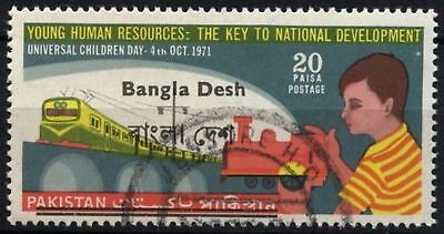 Bangladesh 1971 Universal Childrens Day Cto Used Optd #D73827