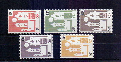 Belgium 1987 Railway Parcels ( 5 ) Mnh Cat £40