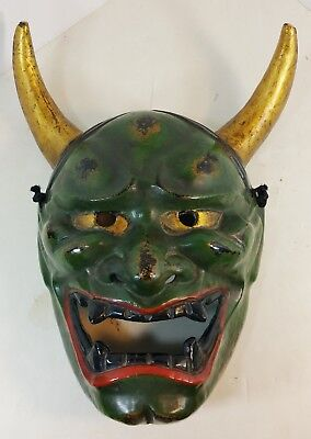 """Japanese Noh Theatre Vintage Lacquered Wood """"Demon"""" Character Mask"""