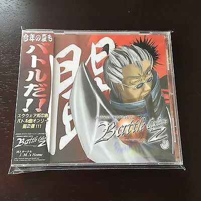 JMMIDI Best Hits ~Battle Collection 2~ Doujin Final Fantasy Game Music CD