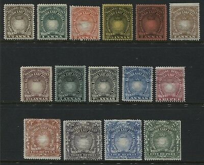 British East Africa 1890-94 14 values to 5 rupees mint o.g.