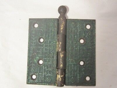 Antique Vintage Cast Iron Ornate Victorian Door Hinge 4 1/2 By 4 1/2 Inches