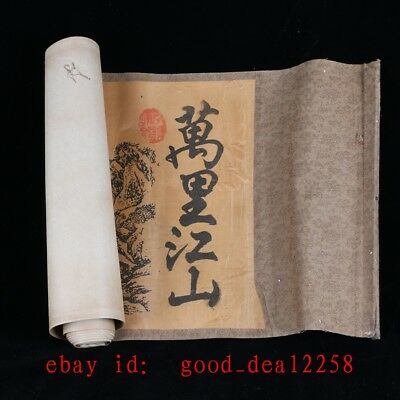 Old Collection Scroll Chinese scenery Painting / Hill & Tree FG30