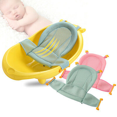 Baby Kids Bath Seat Safety Support Shower Foldable Bathtub Bathing Shower Net