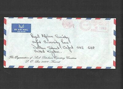 Kuwait 1985 - Commercial Airmail Cover to UK; Meter Mark.  See Pics