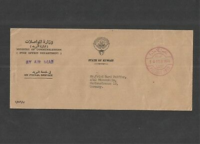 Kuwait 1978 - Commercial Mail Cover; On Postal Service, State of Kuwait.