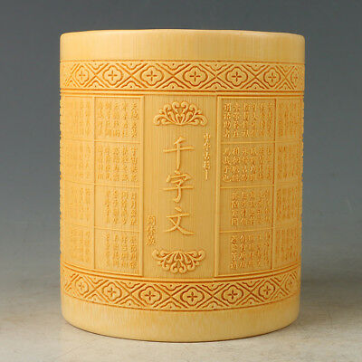 Chinese Antique Bamboo Brush Pot Carved Thousand-Character Classic RB015+b