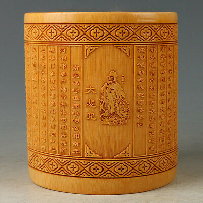 Chinese Antique Bamboo Brush Pot Carved Incantations of the Great Mercy RB014+b
