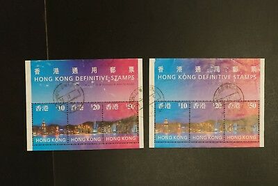 Hong Kong #778a 1997 High Value s/s VF used cv$21.00 + 1 with fault (v070)