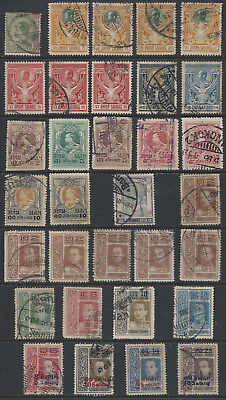 OLD SIAM ( THAILAND ) ( Lot 1 ): Collection on 1 scan.