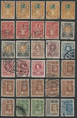 OLD SIAM ( THAILAND ) ( Lot 2 ): Collection on 1 scan.