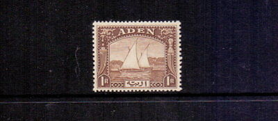 ADEN 1937 1r DHOW BROWN SG9 MNH CAT £60
