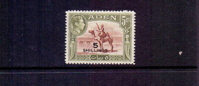 ADEN 1951 5/- ON 5r RED-BROWN & OLIVE-GREEN SG45 MNH CAT £30