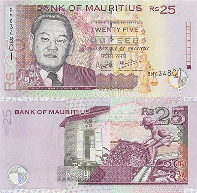 Mauritius 25 Rupees 2006 year BrandNew Banknotes