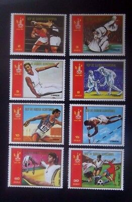 Equatorial Guinea-1980-Moscow Summer Olympics-Full set of 8-MNH