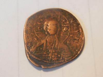 Very Nice  Bronze Ancient Coin