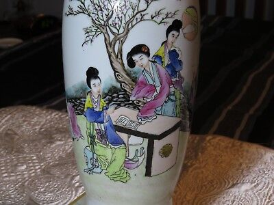 Vintage Chinese Hand Painted Tall Signed Porcelain Vase (Japanese)