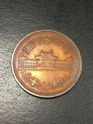 Japan 10 Yen coin 1951 to 1989 dont know the date - Cool coin