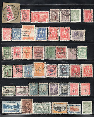 Greece Europe  Stamps Canceled Used & Mh  Lot  24793