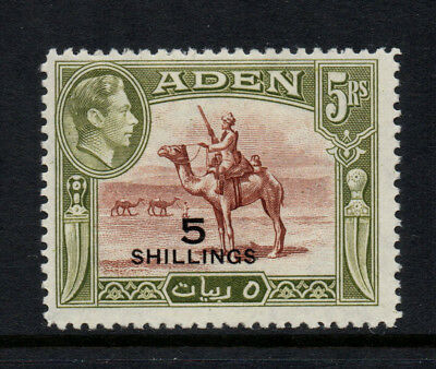"""Aden 1951 """"5 Shillings"""" on 5r Red-Brown & Olive-Green KGVI -SG 45 - FM"""