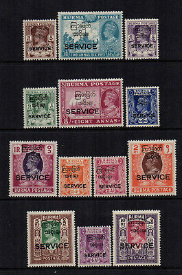 Burma 1947 KGVI Official Overprints (Interim Gov) - Set of 13 - SG O41/O53 - FM