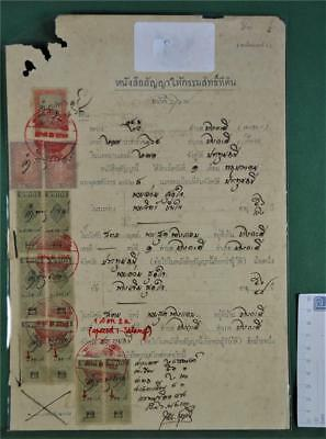 Thailand Revenue Stamps 11 Court Fee Issues  (B342)