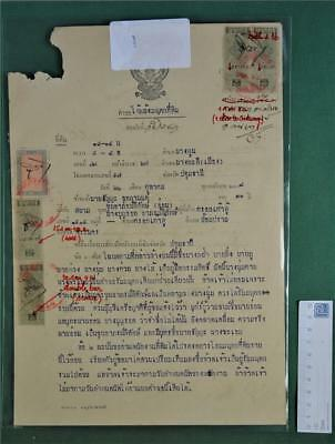 Thailand Revenue Stamps 5 Court Fee Issues  (B348)
