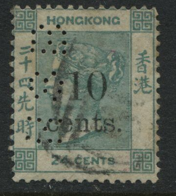 Hong Kong QV 1880 10 cents on 24 cents green used, stamp is a perfin