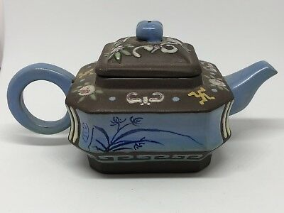 Beautiful Vintage Chinese Brown Pottery Teapot SIGNED Tea Ceremony- Help ID