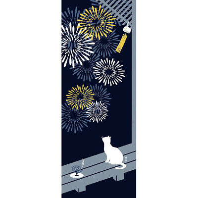 HAMAMONYO Picture Tenugui 'A Cat & Fireworks at the Porch' (Japanese Hand Towel)