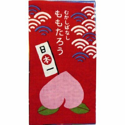 HAMAMONYO Tenugui Book 'Japanese Traditional Story MOMOTARO' (Hand Towel Book)