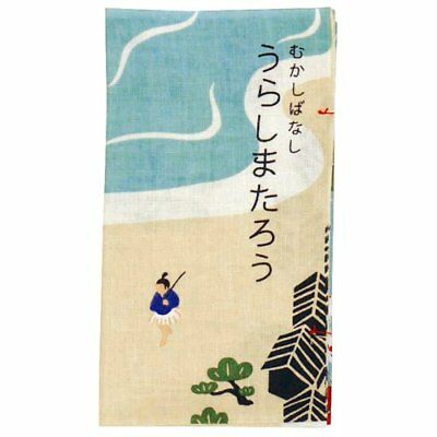HAMAMONYO Tenugui Book  'Japanese Traditional Story URASHIMATARO' (Towel Book)