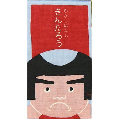 HAMAMONYO Tenugui Book 'Japanese Traditional Story KINTARO' (Hand Towel Book)