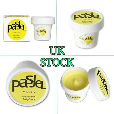 PASJEL Skin & Body Cream stretch marks scar remover pregnancy UK STOCK