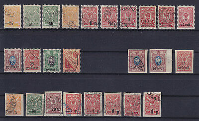 Russia Civil War 1918-1919, Kuban Issue, 25 Stamps Incl. High Values