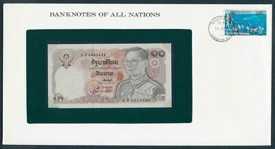 Thailand: 1980 10 Baht Banknote & Stamp Cover, Banknotes Of All Nations Series
