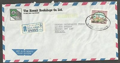 Kuwait - 1985 commercial cover from Kuwait to England with SG908.