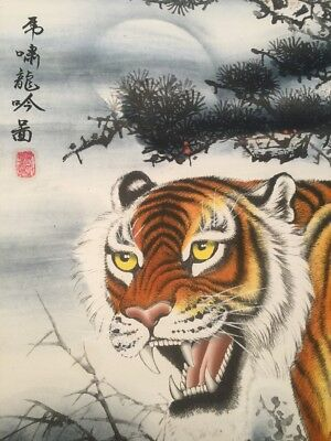 Chinese Japanese Scroll Painting Tiger Signed Red Seal Silk Asian #1 of 2