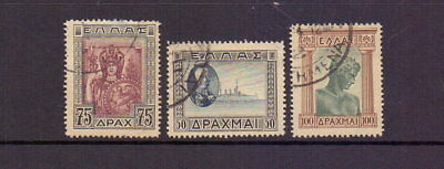 GREECE 1933 50d, 75d, 100d TRIO USED( 75d THINNED )  CAT £200