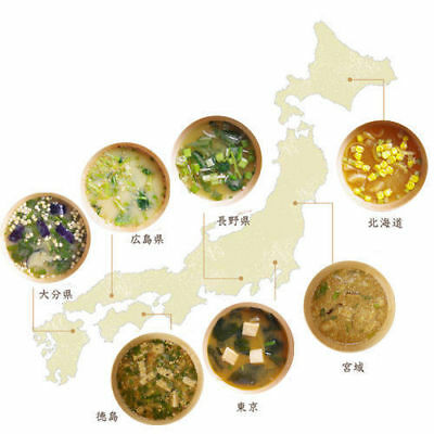 Assorted Japanese 7 Cities Freeze-dried Instant Local Miso Soups From Japan