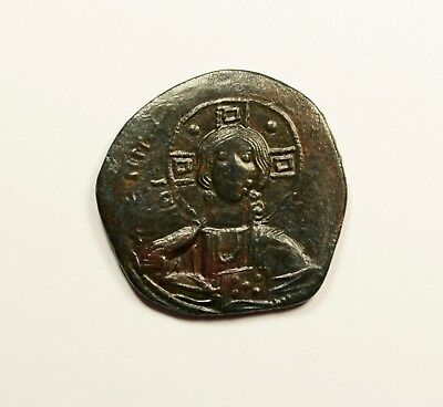 PERFECT - Anonymous Follis - Ancient Byzantine Bronze Coin