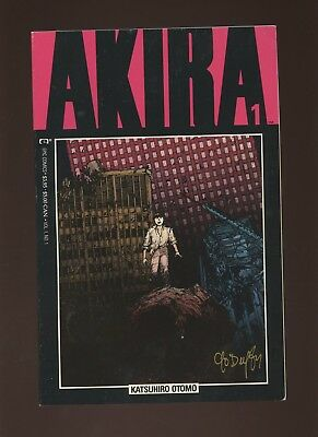 Akira 1 VF 7.5 * 1 Book Lot * Chapter 1; The Highway! 1988! Katsuhiro Otomo!