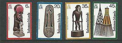 1977 Artefacts 3rd Series   Set 4  Complete MUH/MNH SG 353 - 356