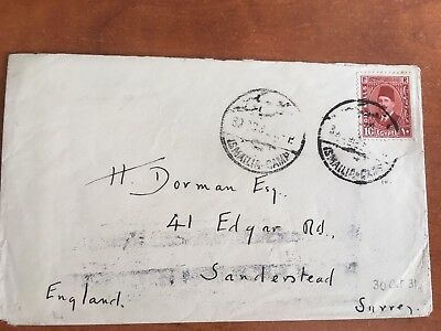 Postal History Egypt King Farouk Cover 1931 from Ismailia Camp to UK